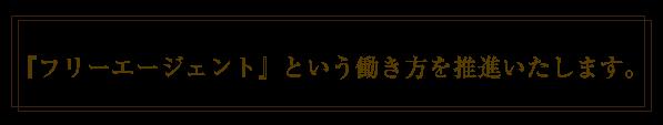 logo_visual_big