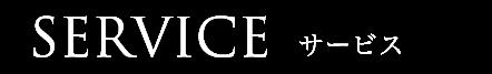 title_service